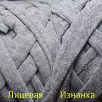 т-пряжа