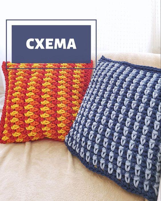 Схема вязания подушек крючком