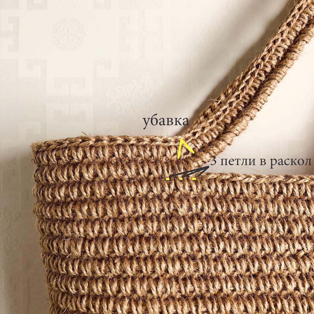 Убавка для связки ручек и сумочки